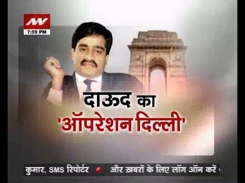 Dawood Ibrahim planning to target Delhi