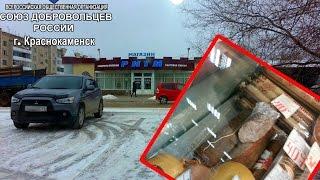 видео как нас дурят в магазине пятерочка (Йошкар-Ола)