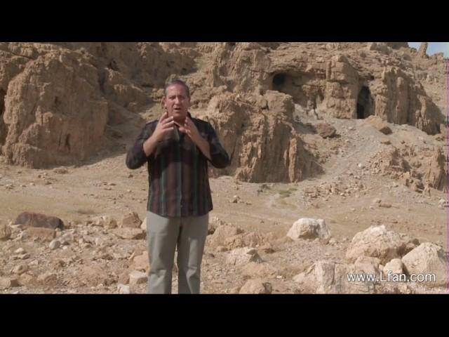 4- منطقة اكتشاف مخطوطات وادي قمران