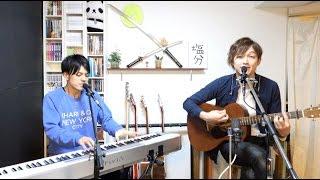 【LambSoars】サムライハート / SPYAIR Some Like It Hot!! Gintama【銀魂 ED】