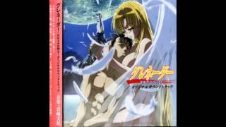 Giwaku No Machi He Grenadier Hohoemi No Senshi Original Soundtrack