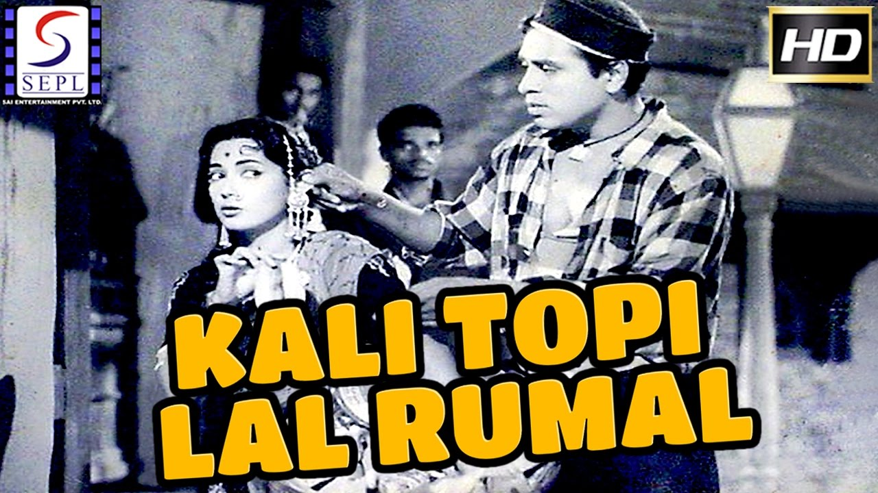 Kali Topi Lal Rumal l Super Hit Hindi Black & White Full Movie l K  N   Singh, Kamal Mehra, Shakila