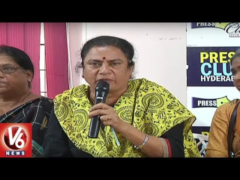Social Activists And Women's Association Members Holds Press Meet Against Media | V6 News