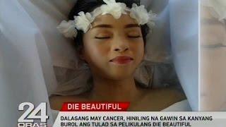 24 Oras: Dalagang may cancer, hiniling na gawin sa kanyang burol ang tulad sa Die Beautiful
