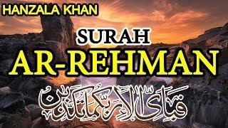Gambar cover Surah Rehman!! Hanzala reciting suarh Ar Rehman|| very beautiful Voice||Al makkah tv||makkah live