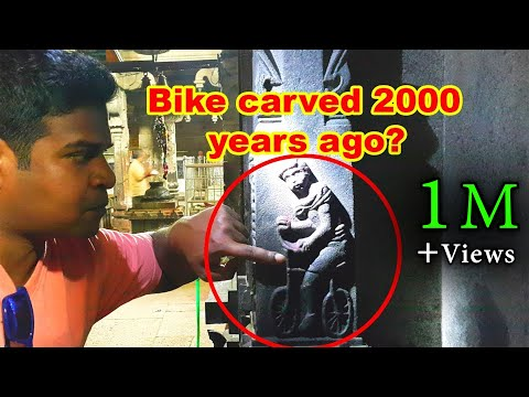 Bicycle Carved 2000 Years Ago - Advanced Ancient Technology
