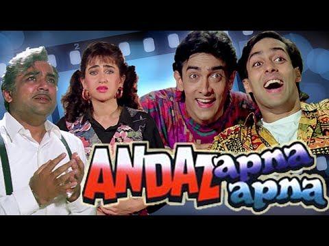 Yeh Toh Chillar Hai   Aamir Khan, Salman Khan   4K Video   Part 7 - Andaz Apna Apna
