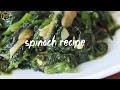 পালং শাক ভাজি   Palong Shak   Spinach Recipe   Bangladeshi Style Spinach
