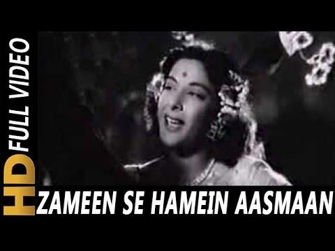 Zameen Se Hamein Aasmaan Par | Mohammed Rafi, Asha Bhosle | Adalat 1958 Songs | Nargis, Pradeep