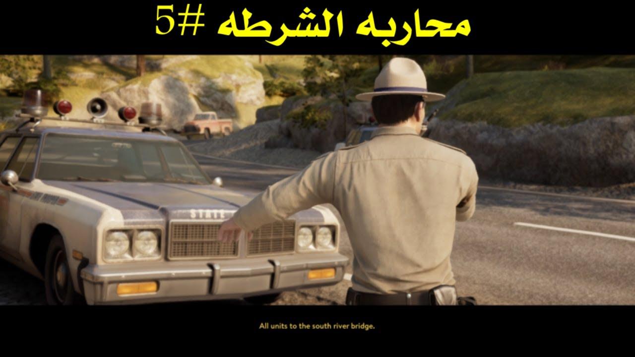 #سرقة_السيارة #المهجورة #5 | لعبة A Way Out
