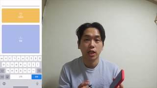 아이폰 추천 일정관리 어플 미루 리뷰 ..JM
