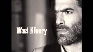 Wael kfoury 2012 enta Falait