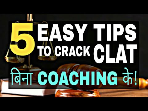 Crack CLAT without Coaching | CLAT Exam Details in Hindi | By Sunil Adhikari |
