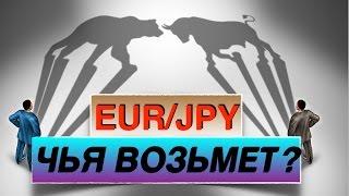 Сайфер завершен по EURJPY. Торговые идеи по валютному рынку 13 - 18 марта FOREX MARKET PREVIEW