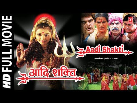 Aadi Shakti Hindi Full Movie I Raza Murad I Shalu I Tanushree I T-Series Bhakti Sagar