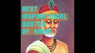 Inspirational quotes of kabir