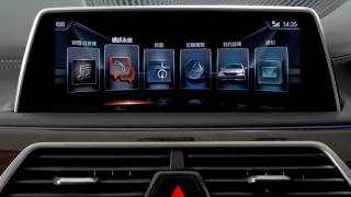 BMW 7 Series - Bluetooth Pairing
