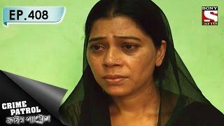 Crime Patrol - ক্রাইম প্যাট্রোল (Bengali) - Ep 408 - Framed
