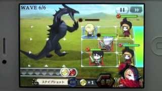 チェインクロニクル◆本格シナリオRPG/チェンクロ - iPhoneアプリ