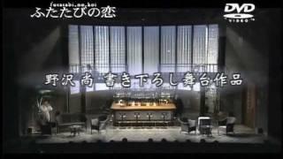 「ふたたびの恋 」DVD、好評発売中!/原作・脚本:野沢尚 演出:宮田慶...