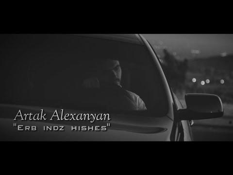 Artak Alexanyan - Erb Indz Hishes (2020)