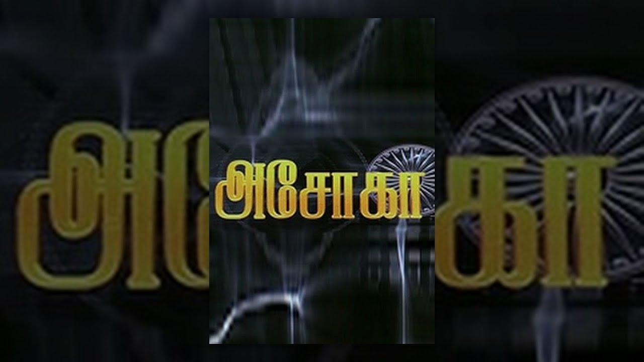 Download Film India Shahrukh Khan Ashoka Full Movie Sub ...