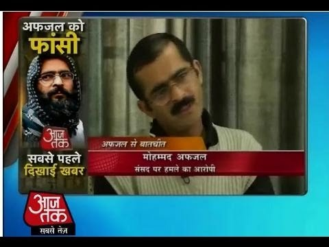 Exclusive: Afzal Guru's interview after 2001 Parliament attack