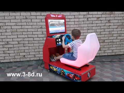 Детский игровой автомат , Автосимулятор