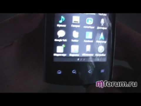 Обзор Acer Liquid Metal - углы обзора дисплея