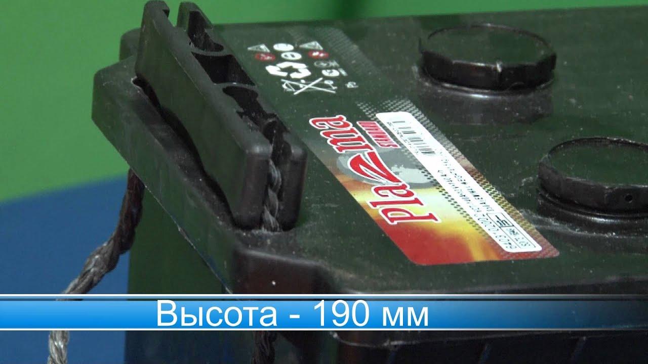 Грузовой аккумулятор virbac 6ст-190 азе flat: купить за 4130 грн. Грузовой аккумулятор virbac 6ст-190 азе flat. Код товара: 105121. В наличии 1-2.