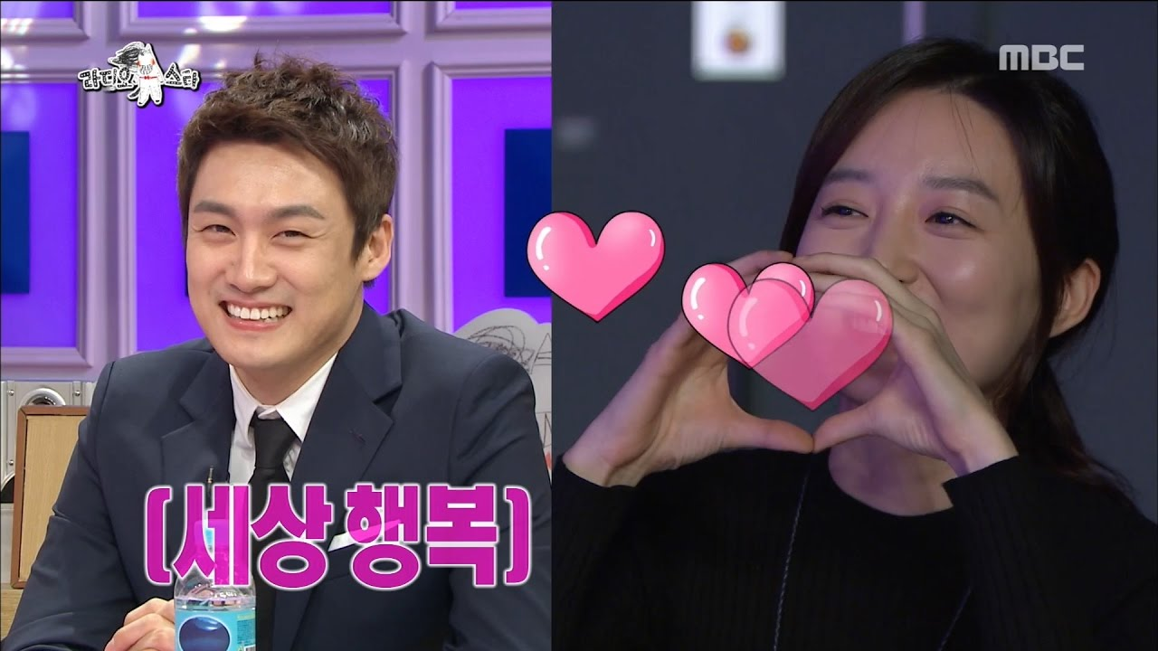 RADIO STAR] 라디오스ƒ€ Oh Sang jin the Kim So yeong RadioStar to