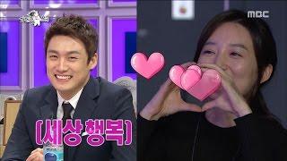 [RADIO STAR] 라디오스타 - Oh Sang-jin  the Kim So-yeong RadioStar to visit TV personality. 20170405