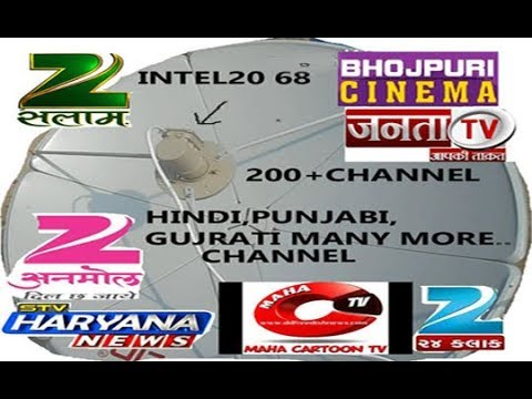 How to set Intelsat 20 68 in hindi 200 +channel