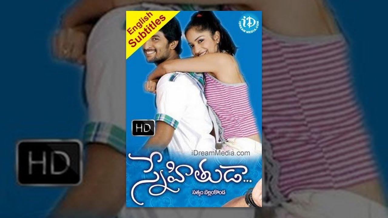 Download Snehituda Telugu Full Movie    Nani, Maadhavi Latha    Satyam Bellamkonda    Sivaram Shankar