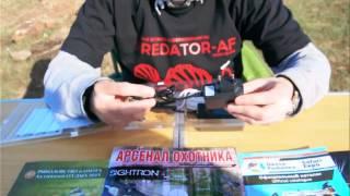 Электронная приманка для рыбы (Predator-AF)