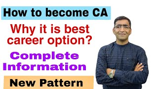 How to become CA || details about CA course || CA exam details on new pattern| CA after 12