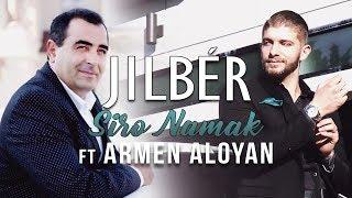 Jilbér - Siro Namak (ft. Armen Aloyan) NEW 2017