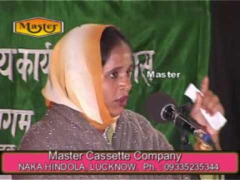 Shaista Sana - मैं अपने साथ माँ की दुआ लेके आई हु   Geet   Ghazal   Mushaira   Insha Allah
