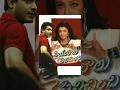Priyuralu Pilichindi Full Length Telugu Movie || Ajith Kumar, Tabu, Aishwarya Rai video