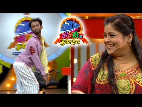 Comedychi Bullet Train | Comedy Performances | Vishaka Subhedar, Suhas Paranjpe | Colors Marathi