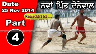 Nawan pind donewal (lohian) Kabaddi Tournament 25 Nov 2014 Part 4 by Kabaddi365.com