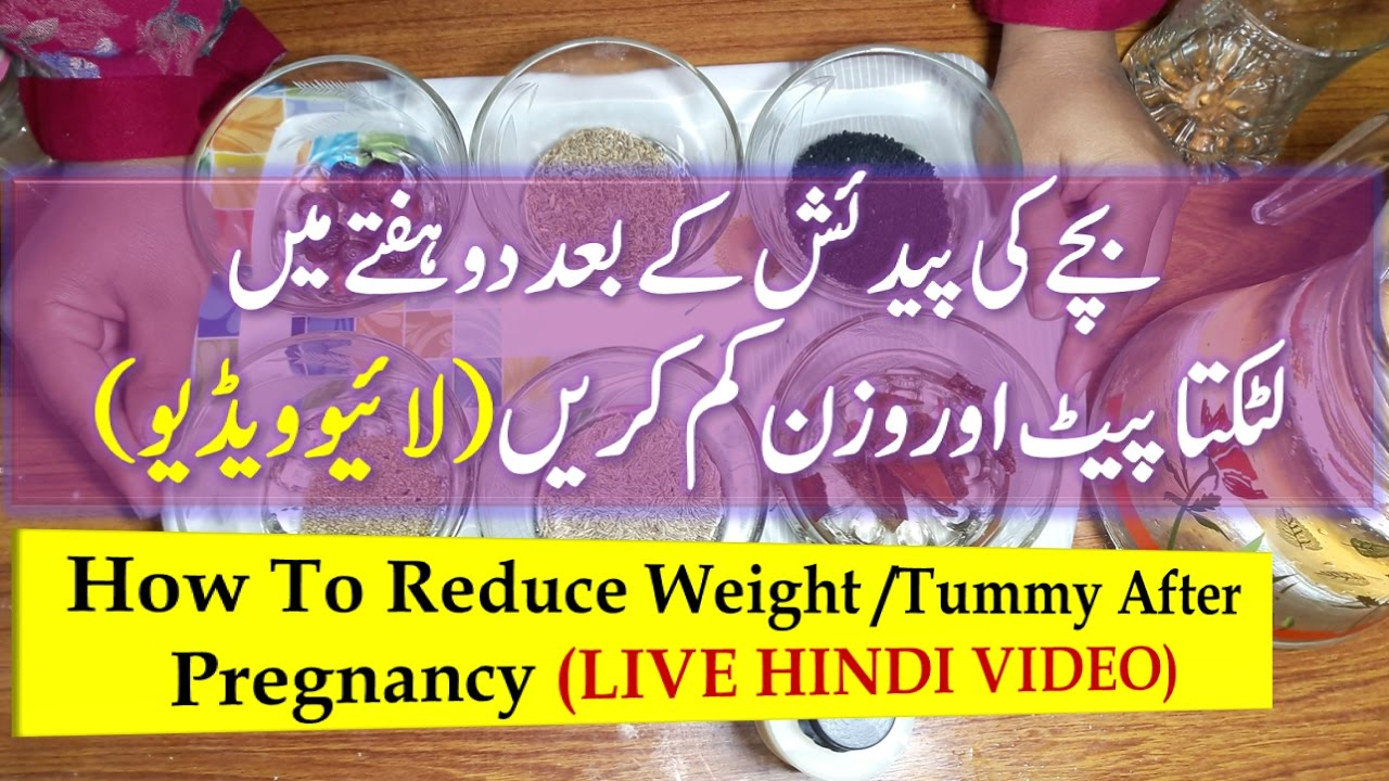 After Delivery Weight Loss Home Remedies In Hindi