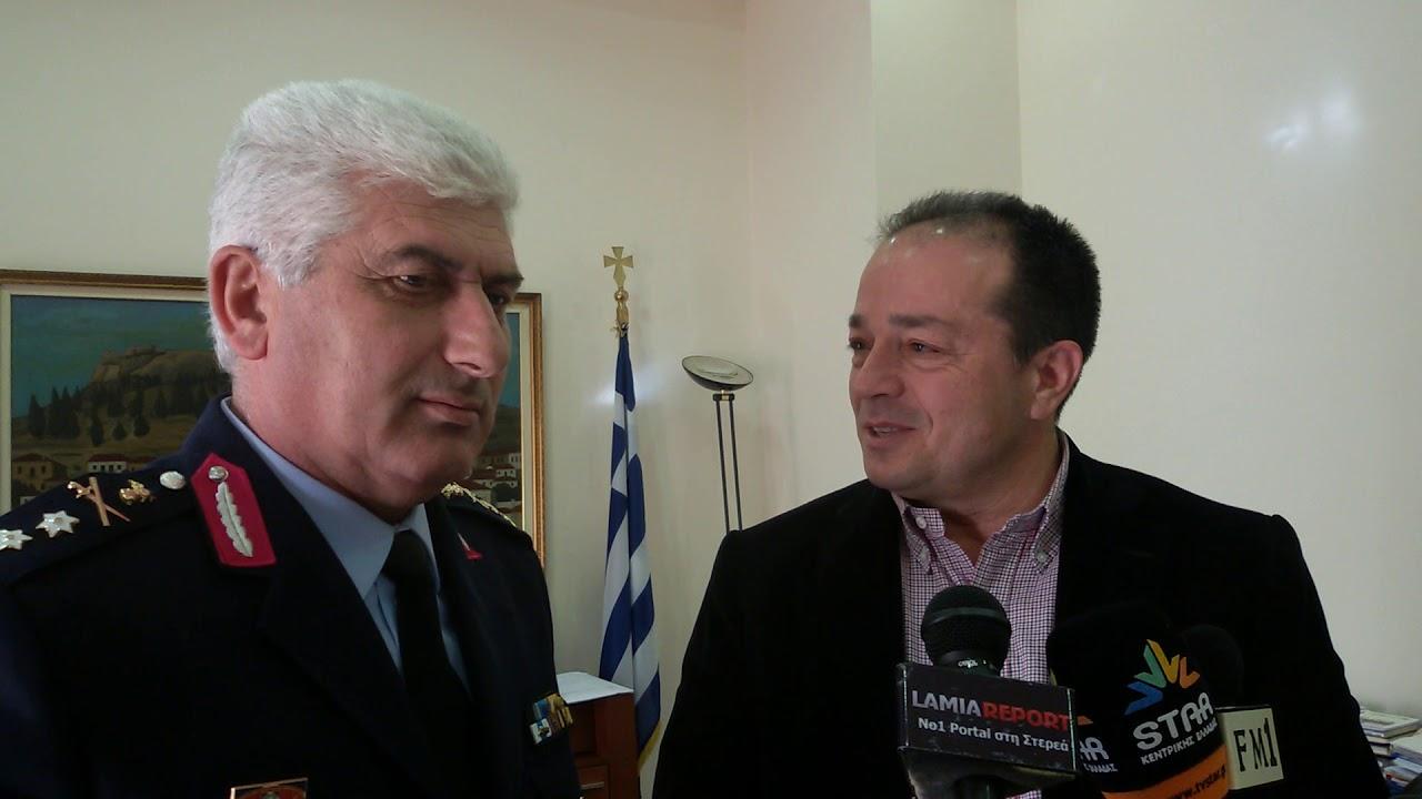 Δήμαρχος Λαμιέων - Περιφερειακός Αστυνομικός Διευθυντής