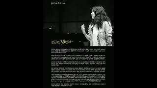 [21.04.21.] 소프라노 김현미 독창회  ※대구공…