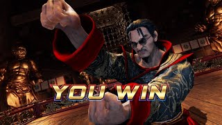 Vídeo Virtua Fighter 5: Ultimate Showdown