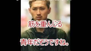 配信元 俳優・松田翔太(31才)と モデル・秋元梢(29才)の デートが、...