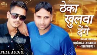 "Please watch: ""new haryanvi song  4 g ka jamana   vinod morkheriya sonika singh dj viral video "" https://www./watch?v=vlpfyi45..."