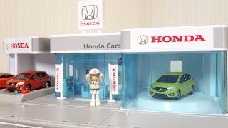 トミカ トミカタウン Honda Cars Tomica