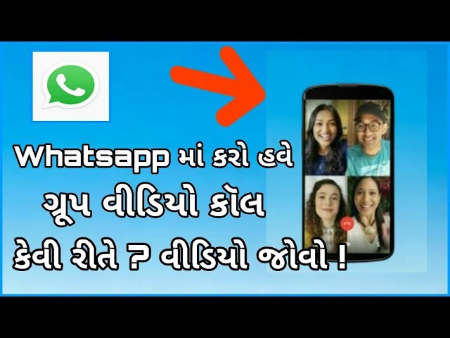 Whatsapp ??? ??? ??? ????? ?????? ??? ???? ???? ? ?????? ???? ! |
