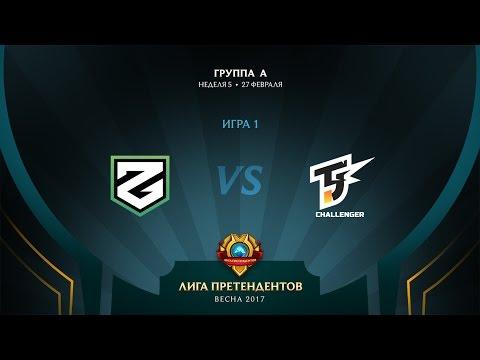 ZG vs JSC - Неделя 5 День 1 Игра 1